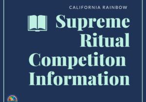 Supreme Rit